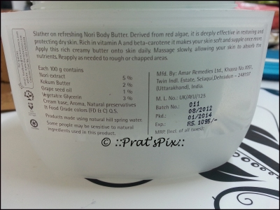 What the body butter contains,